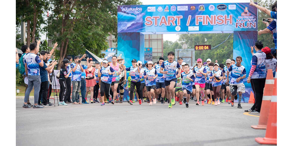Le Pan is sponsoring of Khon Kaen Zoo Happy Run 2019
