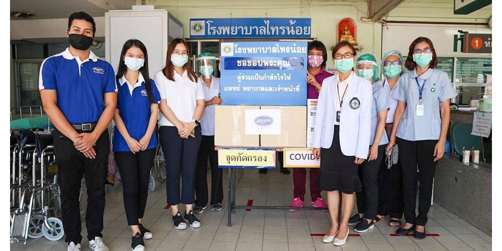 """เลอแปง ร่วมส่งกำลังใจให้บุคลากรทางการแพทย์ ภายใต้โครงการ """"ซีพีแรม รวมใจเพื่อคนไทย สู้ภัย COVID-19"""" อย่างต่อเนื่อง"""