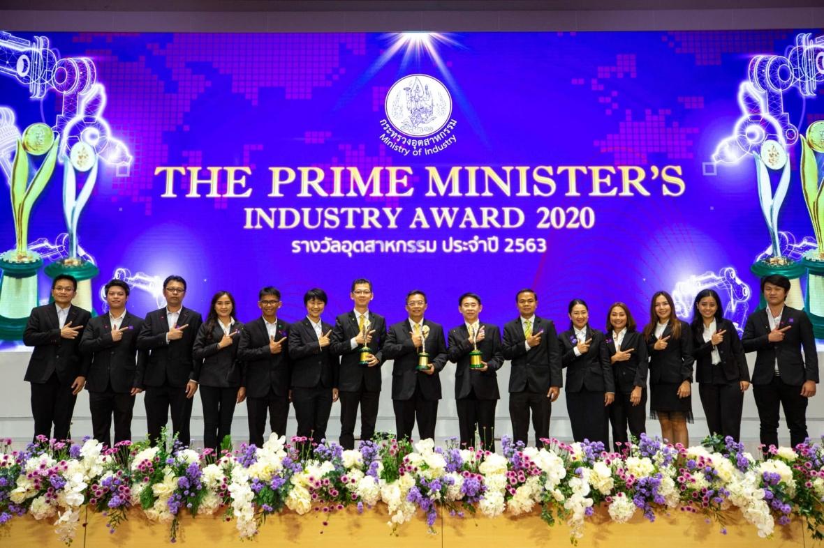 ซีพีแรม(ชลบุรี) สร้างชื่อคว้ารางวัลอุตสาหกรรมดีเด่น ในงาน The Prime Minister's Industry Award 2020 ต่อเนื่องเป็นปีที่ 3