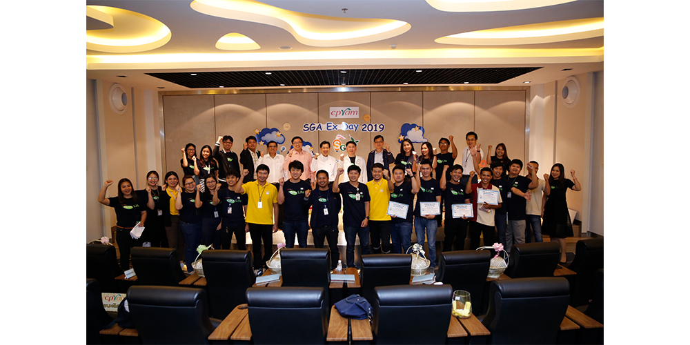 ซีพีแรม (ชลบุรี) จัดงาน SGA Ex Day 2019 ยกระดับสู่ความเป็นเลิศ นำพาองค์กรสู่ความสำเร็จ