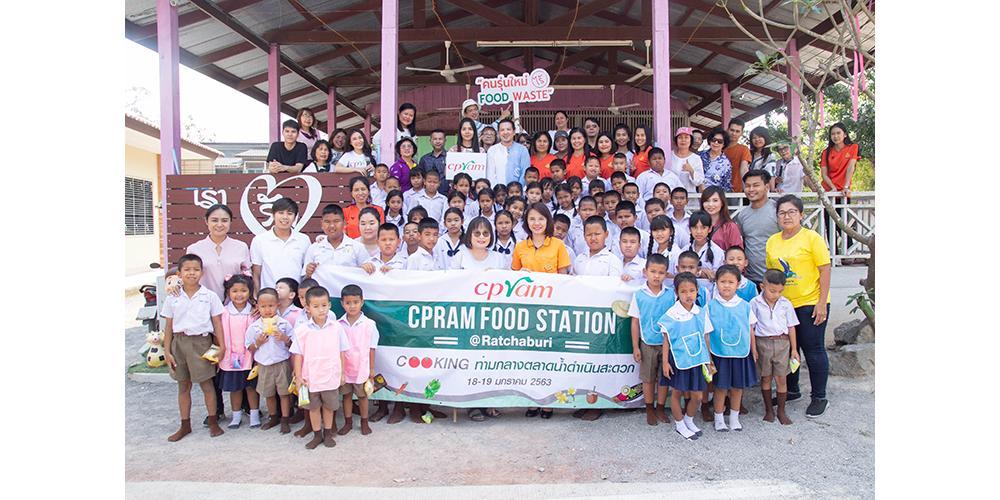 """ซีพีแรม จัดกิจกรรม """"CPRAM FOOD STATION @Ratchaburi ตอน Cooking ท่ามกลางตลาดน้ำดำเนินสะดวก"""""""
