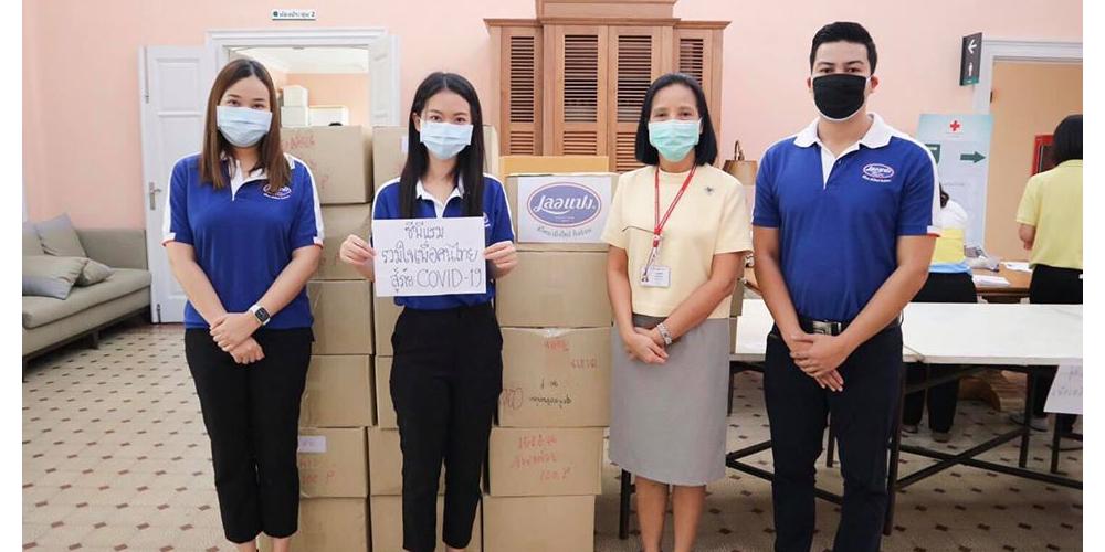 """เลอแปง ร่วมส่งกำลังใจให้บุคลากรทางการแพทย์ ภายใต้โครงการ """"ซีพีแรม รวมใจเพื่อคนไทย สู้ภัย COVID-19"""""""