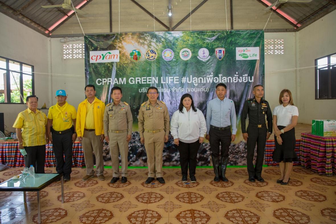 ซีพีแรม (ขอนแก่น) ดีเดย์ปลูกเพื่อโลกยั่งยืนในพื้นที่ภาคอีสาน หวังเพิ่มพื้นที่สีเขียวบนผืนแผ่นดินไทย เสริมสร้างระบบนิเวศที่สมบูรณ์
